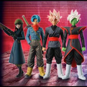 Dragon Ball Super - TRUNKS SAGA A SET - Bandai Premium Limited Edition [HG]