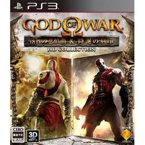 God of War - Chains of Olympus & Ghost of Sparta HD Collection [PS3]