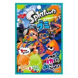 Splatoon Gummy [Food & Snacks]