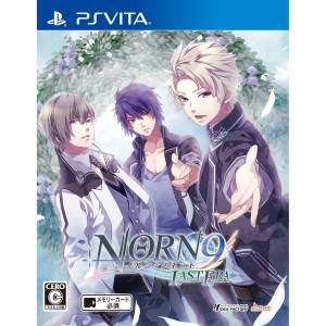 Norn9 - Norn + Nonette Last Era [PSVita - Used Good Condition]