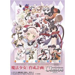 Magical Girl Raising Project - Chaos TCG Booster Pack 20 Pack BOX [Trading Cards]