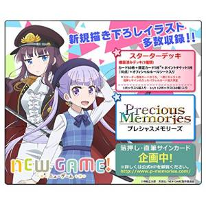 NEW GAME! - Precious Memories Booster Pack 20 Pack BOX [Trading Cards]