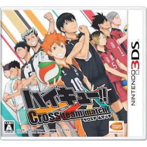 Haikyu!! Cross team Match - Standard Edition [3DS]