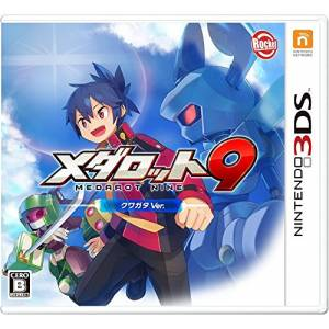 Medarot 9 - Kuwagata Version [3DS]