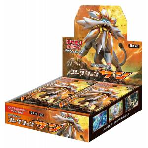 Pokemon Sun and Moon - Expansion Pack Collection Sun 30 Pack BOX [Trading Cards]