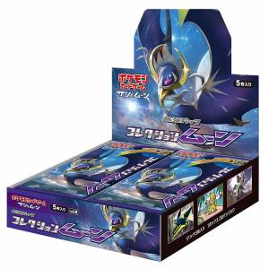 Pokemon Sun and Moon - Expansion Pack Collection Moon 30 Pack BOX [Trading Cards]