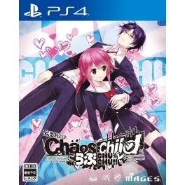 Chaos Child Love Chu Chu!! Standard Edition [PS4]
