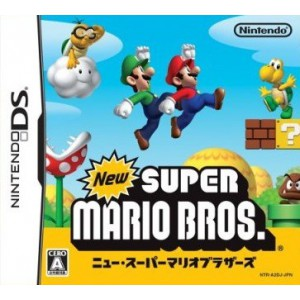 New Super Mario Bros [NDS - Used Good Condition]