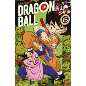 Dragon Ball Full Color - Childhood Part. Vol.6 [Manga]