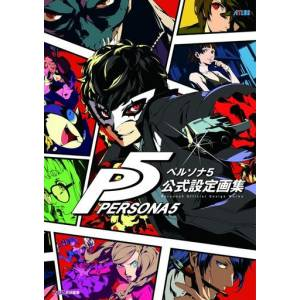 Persona 5 Official Artbook [GuideBook / Artbook]