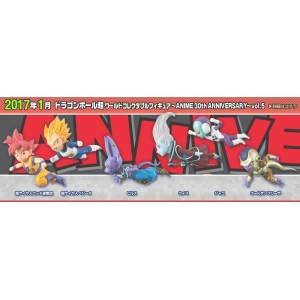 Dragon Ball Super ANIME 30th ANNIVERSARY (Vol.5 Full set) [WCF / Banpresto]