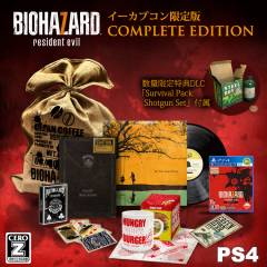 Resident Evil / Biohazard 7 EDITION COMPLETE Cero: Z Version - e-Capcom Limited Edition [PS4]