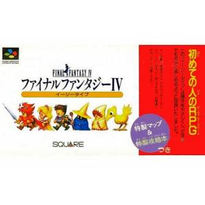 Final Fantasy IV [SFC - Used Good Condition]