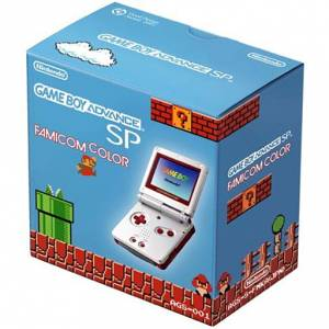 Game Boy Advance SP Famicom Color [GBA - occasion BE]