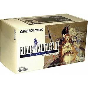Game Boy Micro Final Fantasy IV Version [Used Good Condition]