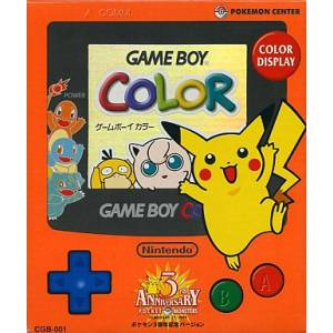 Game Boy Color Pokemon 3rd Anniversary Version [Used Good Condition]