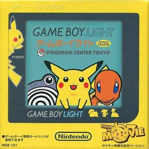 Game Boy Light Pikachu Yellow Pokemon Center [Used Good Condition]