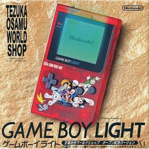 Game Boy Light Astro Boy Clear Red Limited Edition [Used Good Condition]