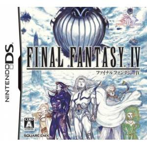 Final Fantasy IV [NDS - Used Good Condition]