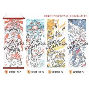 Okami 10th Anniversary Towel Hanging Scrolls Limited Set [Goods]