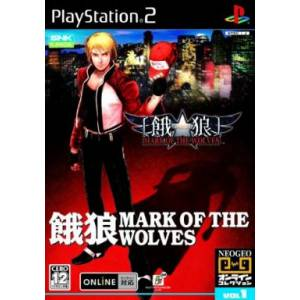 Garou - Mark of the Wolves [PS2 - Used Good Condition]
