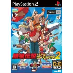 Garou Densetsu - Battle Archives 2 / Fatal Fury - Battle Archives 2 [PS2 - Used Good Condition]