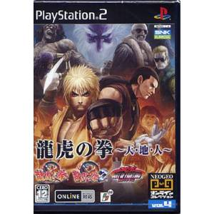 Ryuuko No Ken - Ten-Chi-Jin / Art of Fighting Anthology [PS2 - Used Good Condition]
