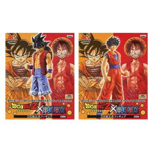 Dragon Ball x One Piece - SonGoku (Luffy Style) x Luffy (Goku Style) [Banpresto]