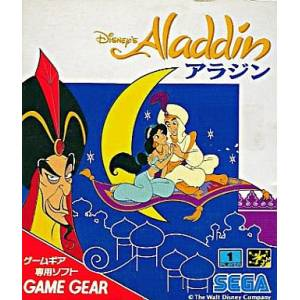 Aladdin [GG - Used Good Condition]