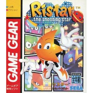 Ristar - The Shooting Star [GG - Used Good Condition]