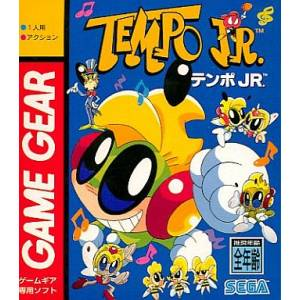 Tempo Jr. [GG - Used Good Condition]