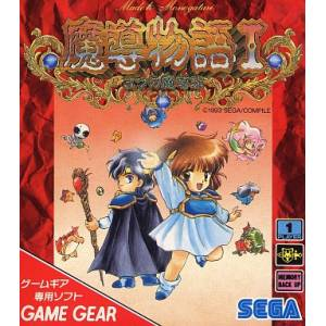 Madou Monogatari - 3tsu no Madoukyuu [GG - Used Good Condition]