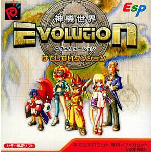 Shinkisekai Evolution - Hateshinai Dungeon / Evolution - Eternal Dungeons [NGPC - Used Good Condition]