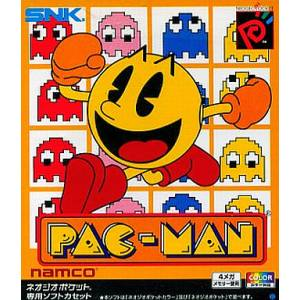 Pac-Man [NGPC - Occasion BE]