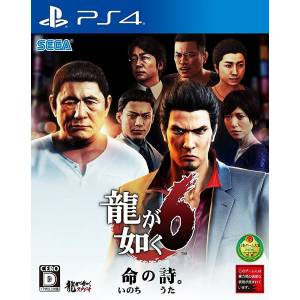 Ryu ga Gotoku 6 / Yakuza 6 - Inochi no Uta (Poetry of Life) - standard edition [PS4-Occasion]