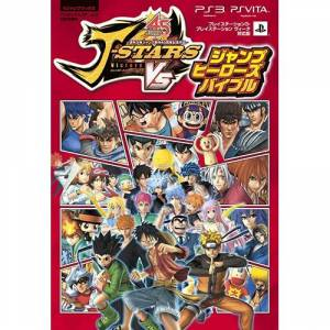 J-Stars Victory Vs - Official Guide book [Shueisha - used]