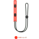 Nintendo Switch Joy-Con Strap Neon Red Version [Switch]