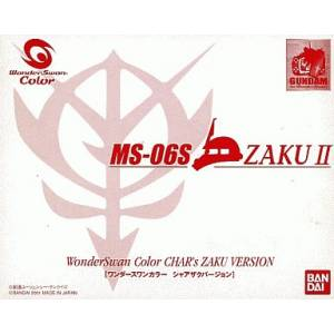 WonderSwan Color Char's Zaku Version [Used Good Condition]