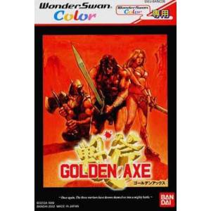 Golden Axe [WSC - Used Good Condition]