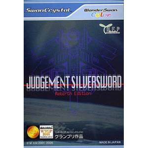 Judgement Silversword - Rebirth Edition [WSC - Occasion BE]