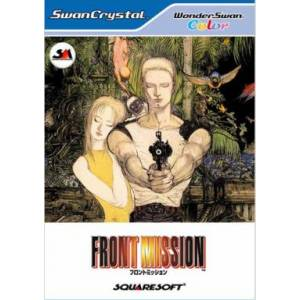 Front Mission [WSC - Used Good Condition]