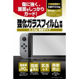 Screen Protective film - Nintendo Switch [Switch]