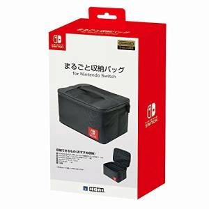 Full Storage Box for Nintendo Switch [Hori]