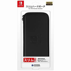 Slim Hard Pouch Black ver. for Nintendo Switch [Hori]