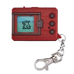 Digital Monster ver.20th Brown - Digimon 20th Anniversary Limited Edition [Bandai]