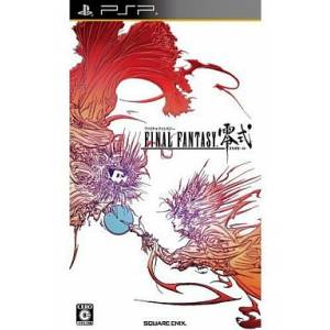 Final Fantasy Type 0 [PSP - occasion BE]