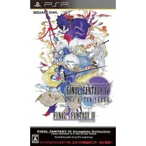 Final Fantasy IV - Complete Collection [PSP - Used Good Condition]