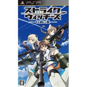 Strike Witches - Shirogane no Tsubasa [PSP - Used Good Condition]