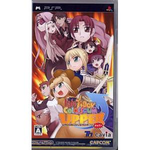 Fate/Tiger Colosseum Upper [PSP - Used Good Condition]