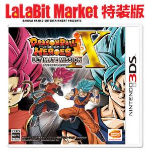 Dragon Ball Heroes Ultimate Mission X - Lalabit Market Limited Edition [3DS]